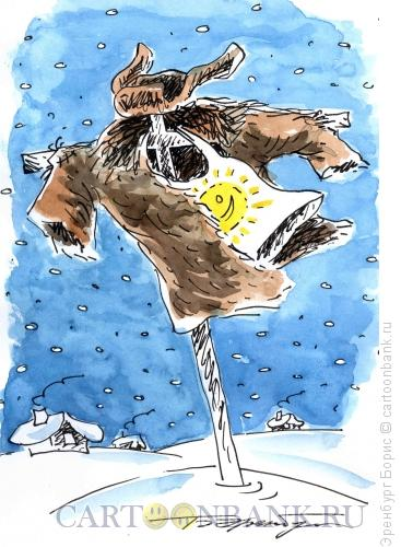 Карикатура: Зимнее пугало, Эренбург Борис