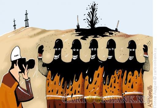 Карикатура: Фото на память, Попов Андрей