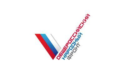 Карикатура: Объединёный Народный Фронт Путин придумал  для галочки, DmA