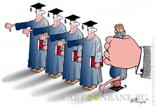 Карикатура: Суд и власть, Сергеев Александр