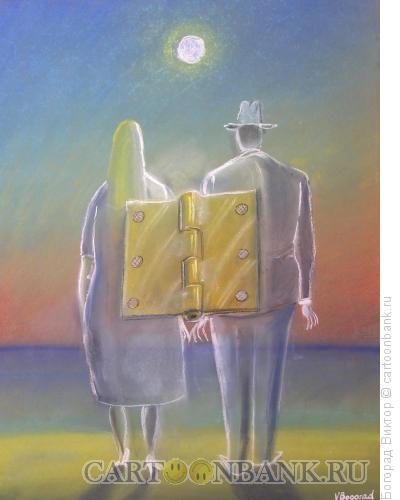 Карикатура: Влюбленные у моря, Богорад Виктор