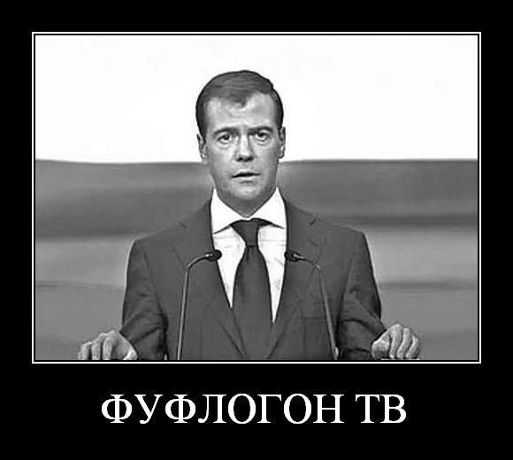Карикатура: Фуфлогон ТВ, Пьер_Безруков