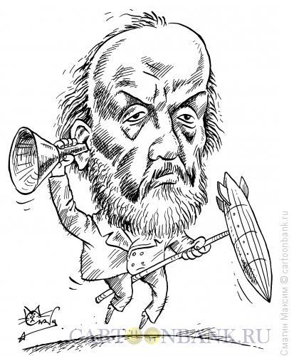 Карикатура: Циолковский Константин Эдуардович, Смагин Максим