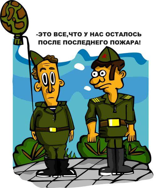 Карикатура: Солдаты, Сомнамбула