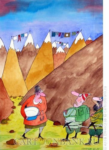 Карикатура: Бельё на вершинах, Шилов Вячеслав