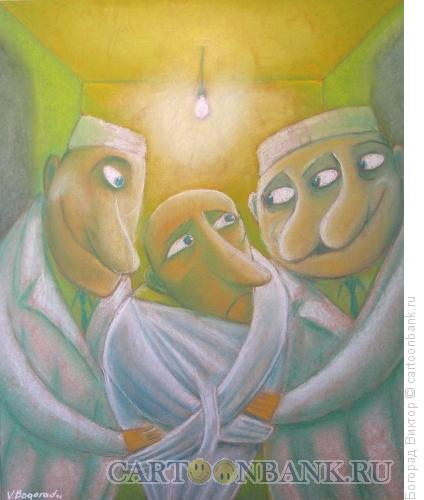 Карикатура: Санитары и сумасшедший, Богорад Виктор