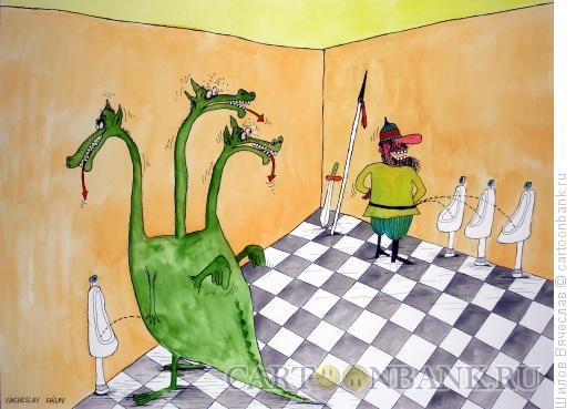 Карикатура: Богатырь и писсуары, Шилов Вячеслав