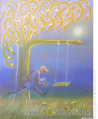 Карикатура: Качели- ловушка, Богорад Виктор