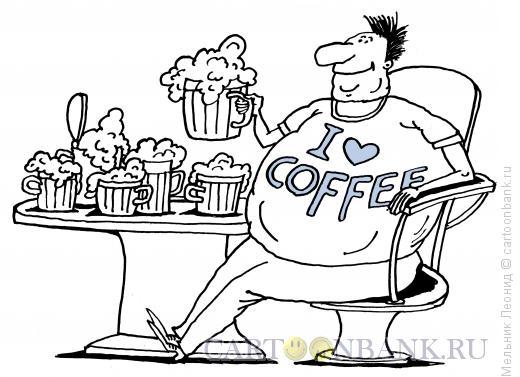 Карикатура: Любитель кофе, Мельник Леонид