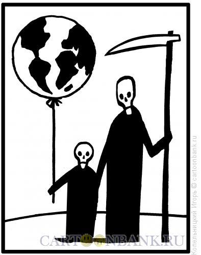 Карикатура: шар, Копельницкий Игорь