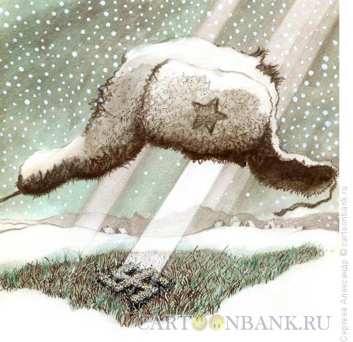 Карикатура: Весна фашизма, Сергеев Александр
