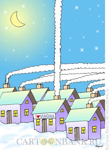 Карикатура: Я люблю виагру, Богорад Виктор