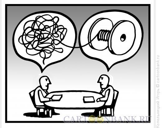 Карикатура: мысль верёвка, Копельницкий Игорь