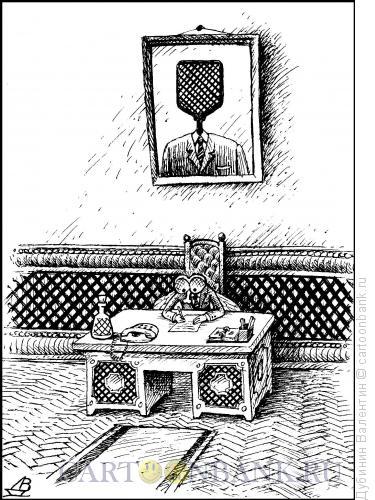 Карикатура: Власть, Дубинин Валентин