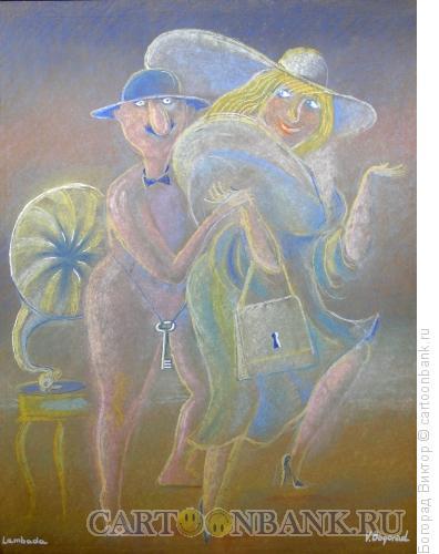 Карикатура: Ламбада, Богорад Виктор