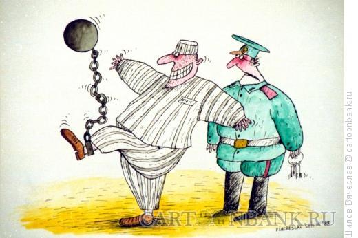 Карикатура: Играет ядром на ноге, Шилов Вячеслав