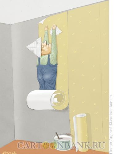 Карикатура: Ремонт, Попов Андрей