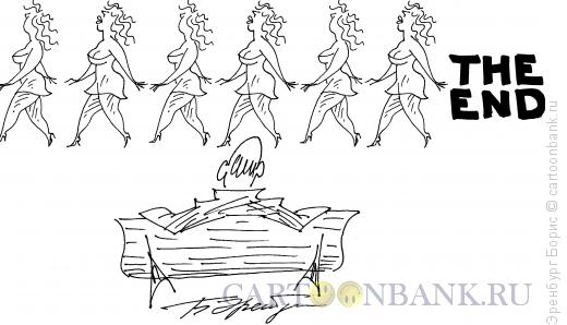 Карикатура: Конец любвей, Эренбург Борис