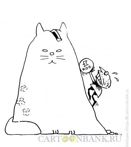 Карикатура: накопительное, Алёшин Игорь