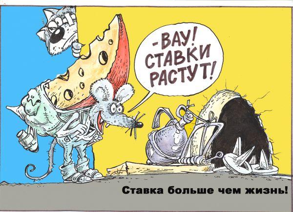 Карикатура: СТАВКА БОЛЬШЕ ЧЕМ ЖИЗНЬ, ИЗБАСАРОВ БАУРЖАН