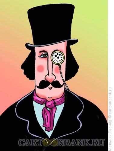 Карикатура: Настоящий английский  джентльмен, Мельник Леонид