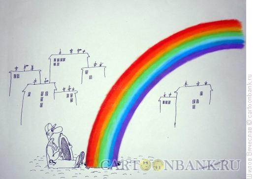 Карикатура: Радуга из люка, Шилов Вячеслав