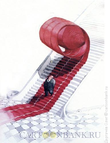 Карикатура: После бала, Дергачёв Олег