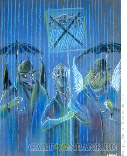 Карикатура: провокаторы, Богорад Виктор