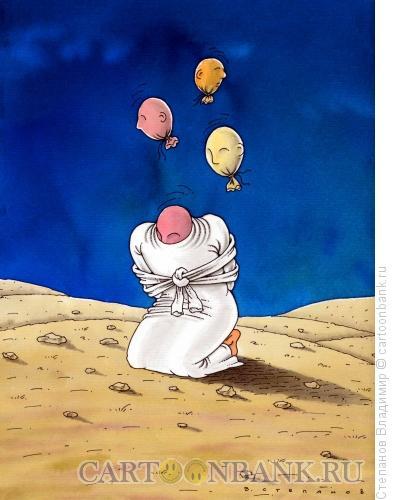 Карикатура: Свободомыслие, Степанов Владимир