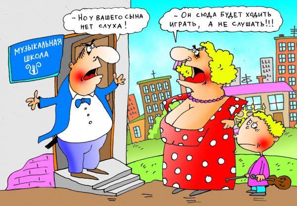 Карикатура: Желание, Александр Хорошевский