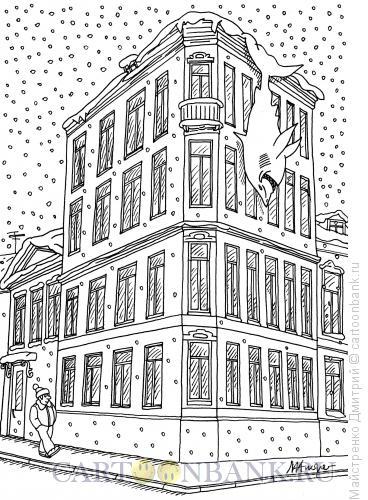 Карикатура: charm2011, Майстренко Дмитрий