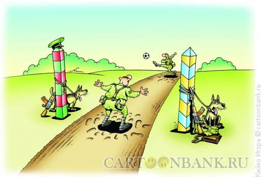 Карикатура: Футбол без границ, Кийко Игорь