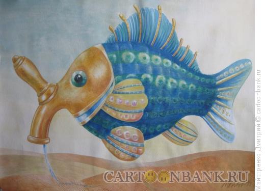 Карикатура: Водопроводный кран, Майстренко Дмитрий