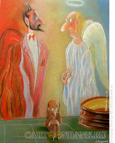 Карикатура: Казино, Богорад Виктор