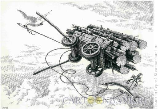 Карикатура: Лебедь, рак и щука, Лемехов Сергей