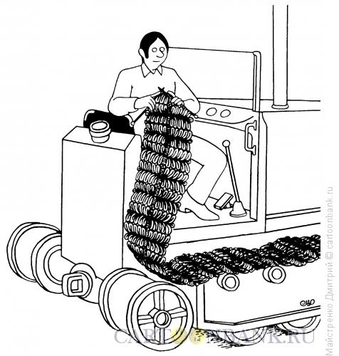 Карикатура: Вязание, Майстренко Дмитрий