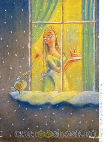 Карикатура: Безответная любовь, Богорад Виктор