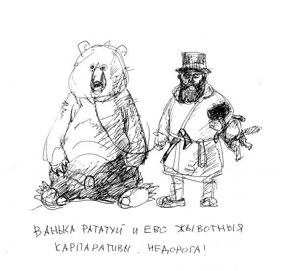 Карикатура: Русский шоу-бизнесс, Дмитрий Калугин