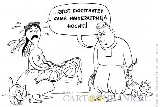 Карикатура: Вакула и Оксана, Смагин Максим