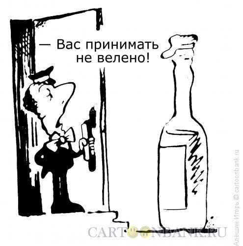 Карикатура: водочка, Алёшин Игорь