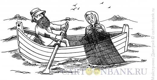 Карикатура: Вязание (старик и старуха), Майстренко Дмитрий