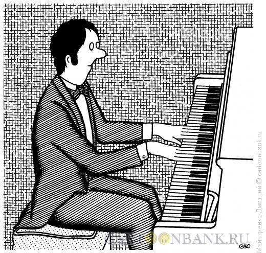 Карикатура: Пальцы_клавиши, Майстренко Дмитрий