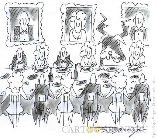 Карикатура: Семейный ужин, Эренбург Борис