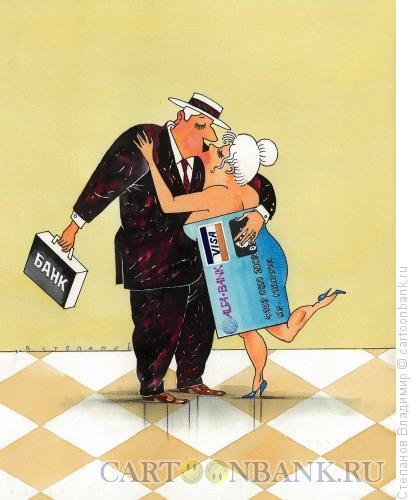Карикатура: Служебный роман, Степанов Владимир