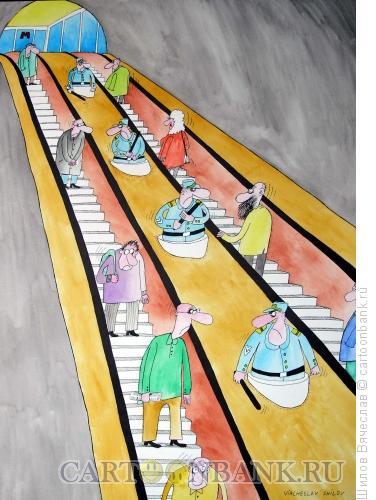 Карикатура: Менты на эскалаторе, Шилов Вячеслав