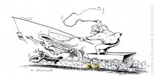 Карикатура: Азарт, Степанов Владимир