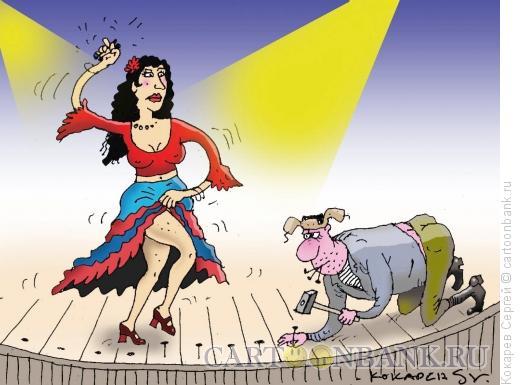 Карикатура: фламенко, Кокарев Сергей