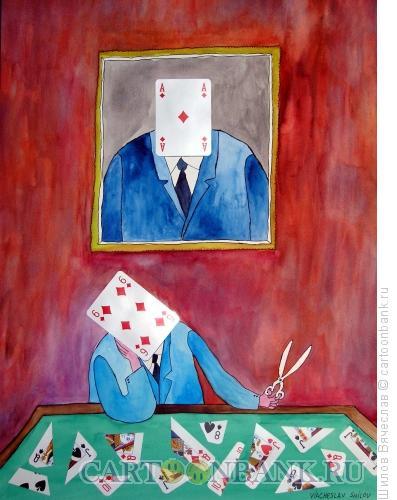Карикатура: Туз и шестёрка, Шилов Вячеслав