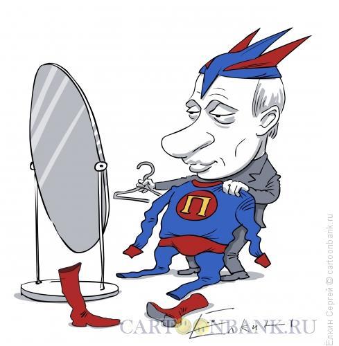 Карикатура: Лидер, Ёлкин Сергей