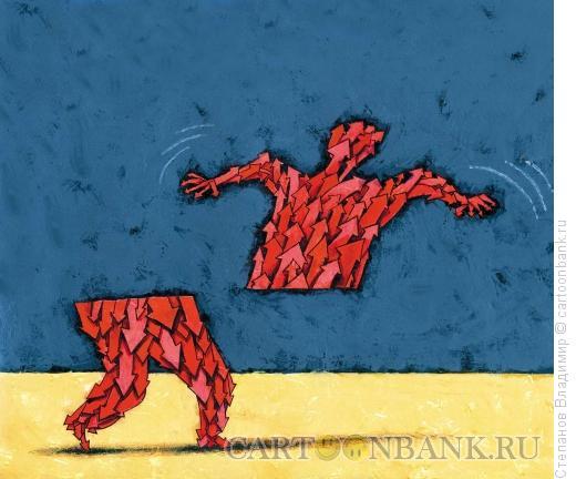 Карикатура: Разделение, Степанов Владимир